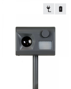 Garden Protector 3 – 200 M² (m. PIR-sensor)